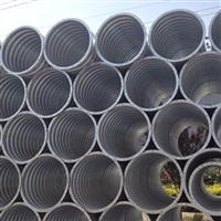 佳木斯用鋼波紋管價格 整裝鋼波紋涵管 東北鋼波紋管涵廠家