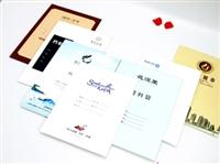 郑州封套定制,宣传册画册印刷,名片单页折页免费设计