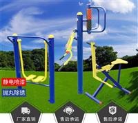 阜新广场健身器材小区健身设备新款促销
