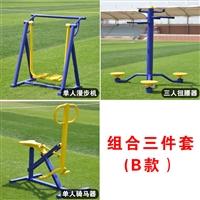 石家庄农村健身器材室外公园器材新款促销