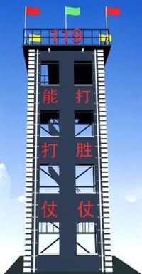 德阳多功能训练塔