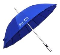 通渭县雨伞厂商制作价格