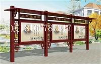 天津古藝宣傳欄  壁掛燈箱  花草牌價格