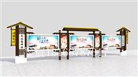 天津河西區古藝宣傳欄   文化長廊制作   花草牌價格