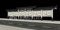 天津古藝宣傳欄  文化長廊制作   花草牌尺寸
