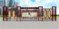 天津古藝宣傳欄   文化長廊制作   花草牌畫面