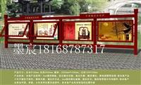 天津古藝宣傳欄   文化長廊制作   花草牌安裝步驟