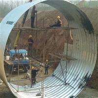 大慶鋼波紋涵管報價 公路改建鋼波紋管 東北鋼波紋管涵廠家