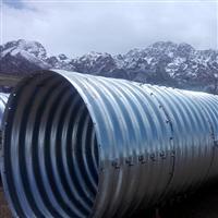 供應吉林市鋼波紋圓管涵 運馳鋼波紋管廠家 東北鍍鋅波紋涵管