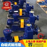 上球泵业65ZW30-18型自吸式无堵塞排污泵 不锈钢铸铁排污自吸泵