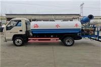 上海三轮消毒洒水车厂家销售电话