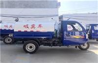 武汉10吨多功能洒水消毒车厂家销售电话