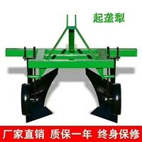 厂家直供拖拉机配套农机具 多用途收获施肥机 开沟起陇机