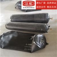 专业生产各种低中高压气囊-堵水气囊厂家气囊