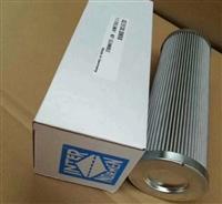 英德诺曼液压油滤芯314486减速泵滤芯01.NR 160.6VG.10.B.P.-