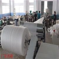 重庆电器包装珍珠棉/创嬴epe泡棉/江津珍珠棉包装材料厂家