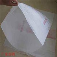 巫溪电器包装珍珠棉/创嬴epe泡棉/重庆珍珠棉包装设计商