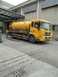 上海清洗小區下水道 疏通廠區下水道