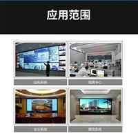 高清视频矩阵 供应高清视频矩阵厂家直销 价格优惠
