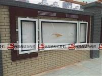 四川宣传栏工厂,四川宣传栏制作,四川尚层宣传栏
