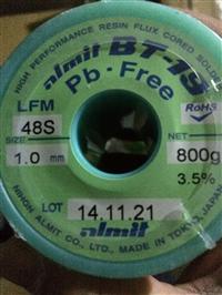 阜新市廢錫渣回收公司, 阜新市錫球回收多少錢