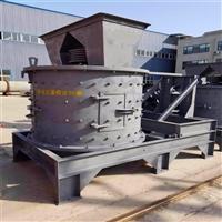 现货供应1000型打砂机冰晶石立轴式制砂机花岗岩复合式破碎机