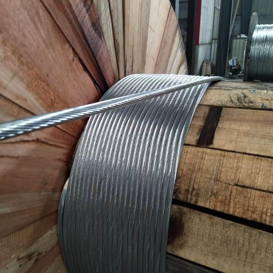 钢芯铝绞线厂家JL/G1A-300/50架空线大征厂家直销