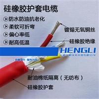 总屏蔽85密度15芯控制NH-YGGP高温硅橡胶电缆
