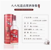 八八坑道52度孫中山紀念酒600毫升臺灣高粱酒