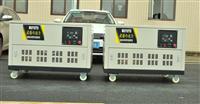 日本洋马40KW发电机