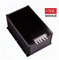 4NIC-CD540 朝阳电源 一体化恒压限流充电器 DC36V16A 工业品