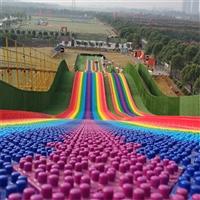 彩虹滑道兒童喜歡的游樂項目 四季盈利好項目七彩滑道