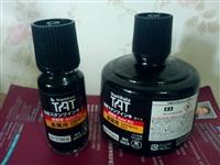 日本旗牌TAT印油 SGS环保油墨