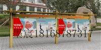 天津戶外宣傳欄   廣告燈箱     精神堡壘  價值觀價格