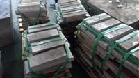 廣州錫膏回收,收購電子廠錫灰,回收錫業廠家直銷