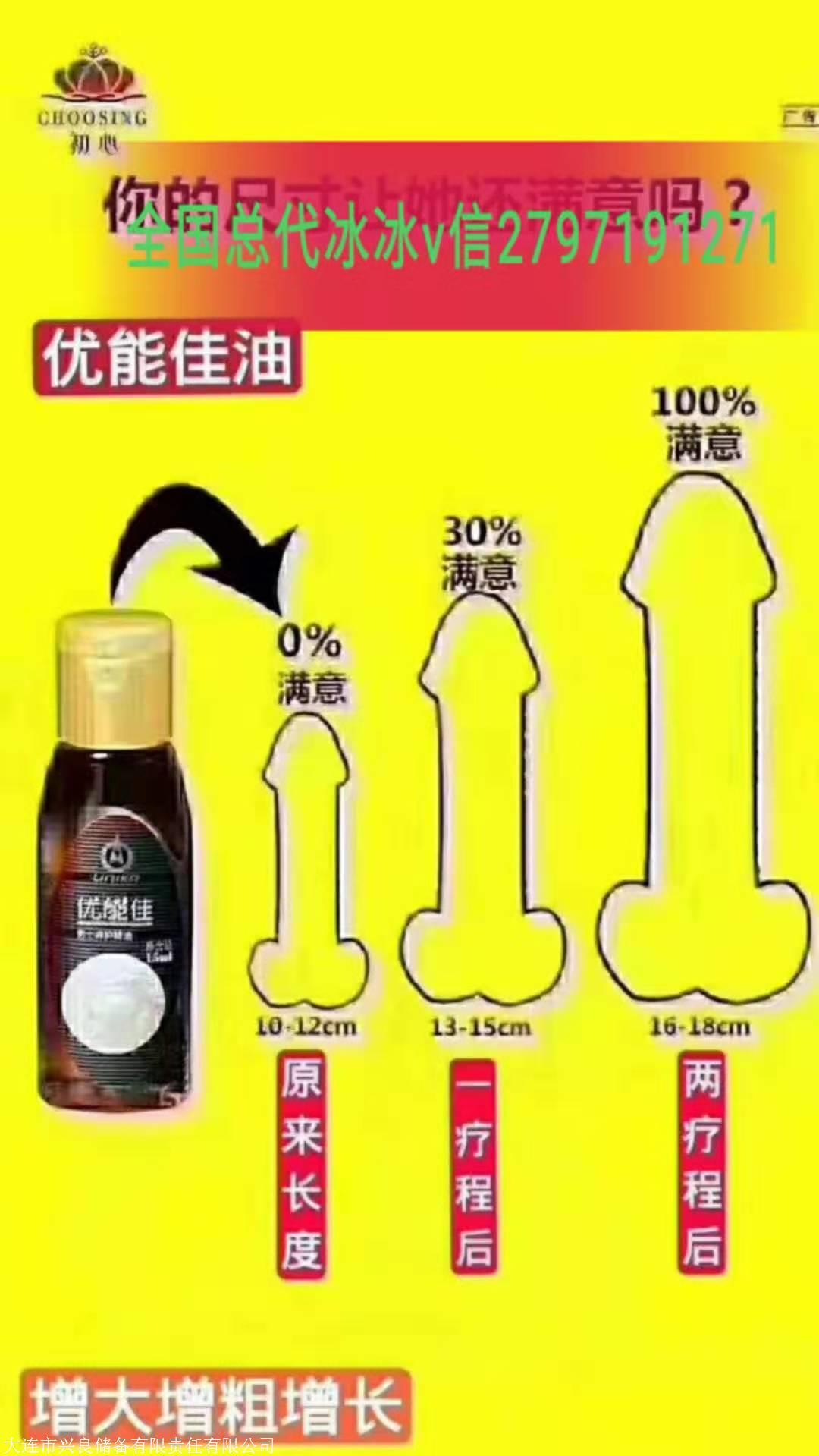 (葵元堂)印度皇帝油.效果真的有说的那么好吗.(图2)