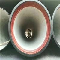 DN400柔性球墨铸铁管 K9球墨铸铁管实力厂家