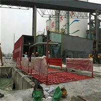 徐州市建筑工地洗輪機自動沖洗效果