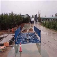 益陽市工地洗輪機自動沖洗平臺