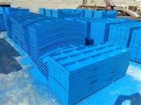 云南西雙版納鋼模板廠家專業報價-平面鋼模板批發