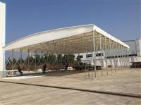 鑫永泰承接重慶大型移動雨篷 活動雨蓬