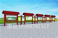 天津古藝宣傳欄  壁掛燈箱   花草牌廠家