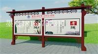 天津古藝宣傳欄  文化長廊制作   花草牌高清圖