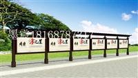 天津古藝宣傳欄   文化長廊制作   花草牌款式