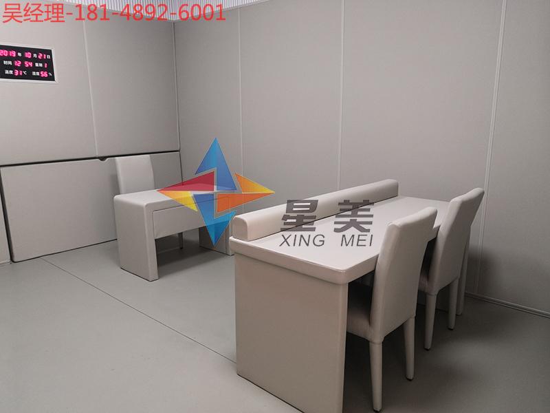 谈话室防撞软包墙面装饰案例及室内建设材料
