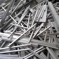 广州铝合金回收 货柜回收公司 广州南沙铝料头回收
