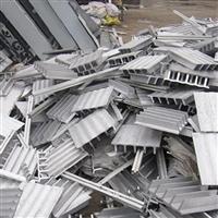 广州铝合金回收 货柜回收公司 广州番禺铝合金门窗回收
