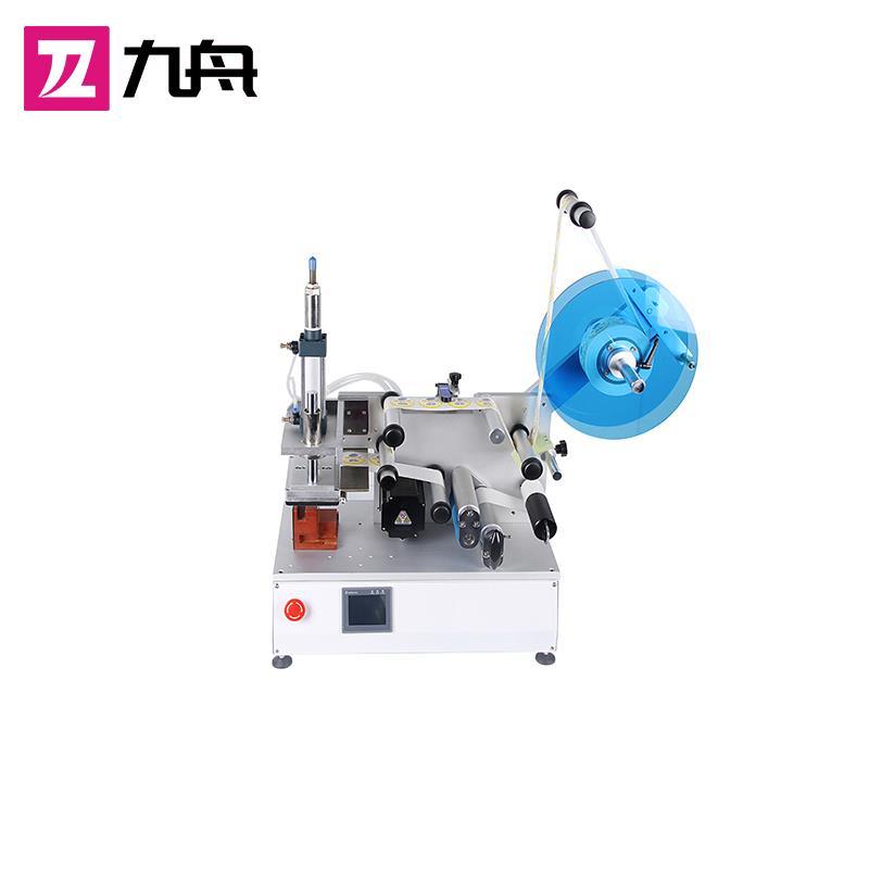九舟快递单自动贴标机_半自动平面贴标机_热熔胶贴标机价格