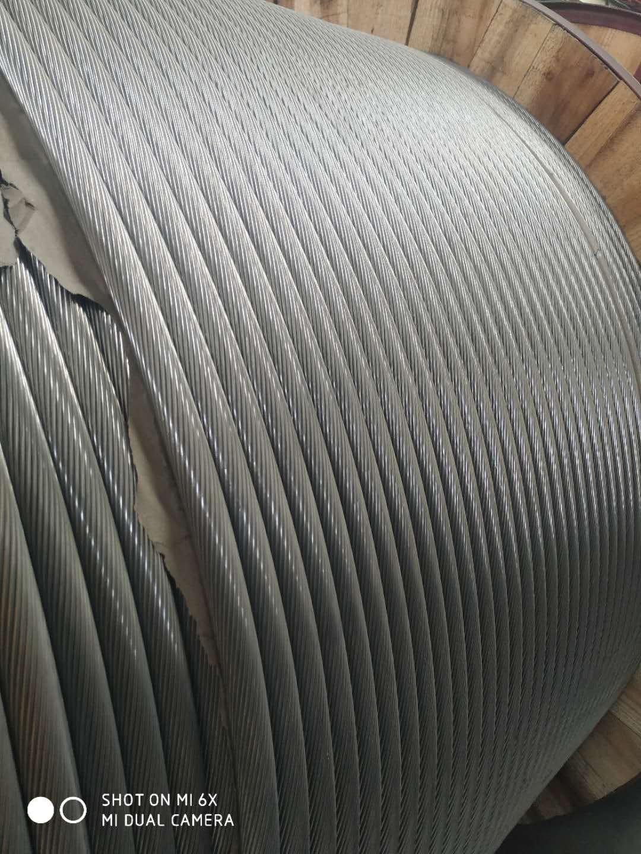 天津鋼芯耐熱鋁合金絞線廠家JNRLH1X1/LB14-630/55鋁包鋼芯鋁絞線電力輸變