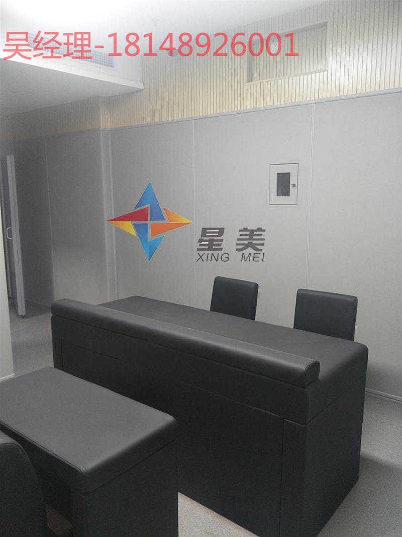 省市局纪检谈话室防撞软包-墙面封闭防护功能建设